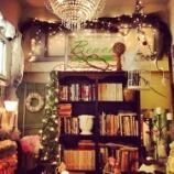 『クリスマスの玄関☆インテリアの参考画像集 2/2 【インテリアまとめ・画像 玄関 】』の画像