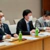 私鉄総連 交通政策フォーラム2021