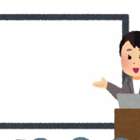『【締切間近!】8月28日オンライン開催!「これで解決!母子登校」出版記念講演会』の画像