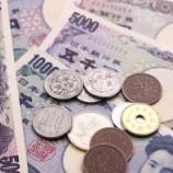 『毎日ウーバーイーツで2~3千円くらい稼いでるwwww』の画像