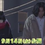 『平手友梨奈(欅坂46)主演 映画『響 -HIBIKI-』 メイキング映像公開  スクリーンのセンターでも圧倒的存在感!』の画像