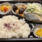 メシだメシ〜! うまうま! 速攻で終了w いや〜日本のお弁当...