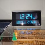 『『令和2年2月27日~エアコン1台で家中均一な温度で快適に暮らす』』の画像