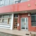 五福に『唐揚専門店 MIYABI』なるから揚げ専門店がプレオープンしてる。