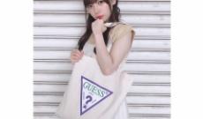 【日向坂46】GUESSのロゴトートバッグを持つ齊藤京子が可愛い!