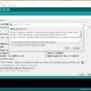 Raspberry Pi Pico が Arduino IDEに対応