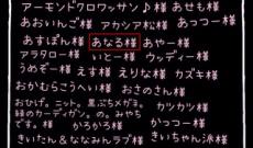 【乃木坂46】きいちゃんが『あなる』を祝福してるwwww
