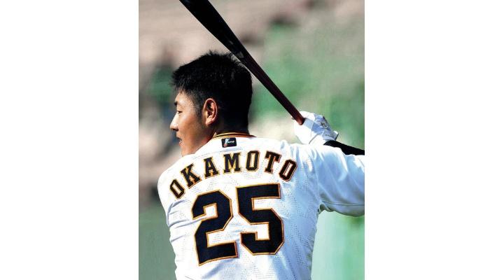 岡本和真って巨人ファンから見てどうなの?