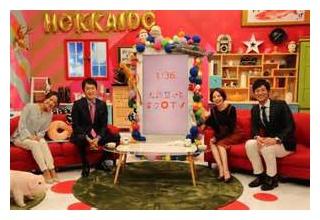 【テレビ】ベッキー、北海道の生番組 3回目で拡大放送決定 千原ジュニアとタッグ