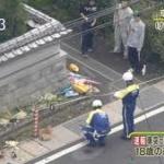 【京都・無免許事故】亀岡署の署員が、加害者側に被害者10人分の電話番号を無断で教えていた