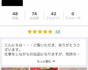 メルカリで大量に振袖着物を出品してるアカウントが見つかりTwitterでharenohiではと話題に 投稿者「成人式の前撮り時のみ使用」(画像あり)