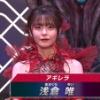 『【悲報】声優アイドル22/7の元メンバーだった浅倉唯さん、大胆な脱ぎっぷりを披露』の画像