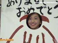 Hello! Project DVD MAGAZINE Vol.61 CMキタ━━━━(゚∀゚)━━━━!!