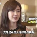 福原愛「今日まで生きてこられたのは中国人の皆さんの応援のおかげ」に台湾メディア猛反発
