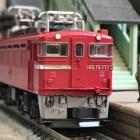 『KATO ED75 700番台』の画像