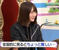 【欅坂46】長沢君のお姉ちゃんキタ━━━(゚∀゚)━━━!!【欅って、書けない?】