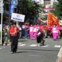 2015年横浜開港記念みなと祭国際仮装行列第63回ザよこはまパレード その112(横浜華僑総会)