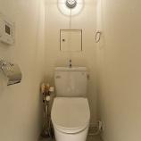 『【インテリア】照明の使い方でおしゃれにお部屋をアレンジ【部屋・照明】 2/2 【インテリアまとめ・一人暮らし 照明 】』の画像