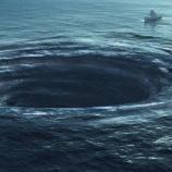 『【宝の地図】バミューダトライアングルの海底に眠る謎の物体』の画像