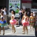 2013年 第40回藤沢市民まつり2日目 その38(茅ヶ崎湘南マリンバトン)