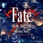『Fate/stay night日記 セイバールートその3~桜ちゃんの先制~』の画像