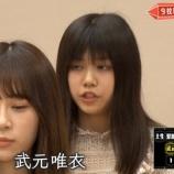 『【欅坂46】握手人気1位でアンダーって流石にヤバいだろ・・・』の画像