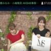 【速報】 尾木プロ(M&S)移籍メンバーは、向井地美音と加藤玲奈!