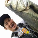 『お仕事前に釣りに行く!今日もエクストリーム出勤♪』の画像