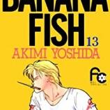 『『BANANA FISH』とイラン・コントラ事件』の画像
