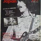 『MM japan その2』の画像