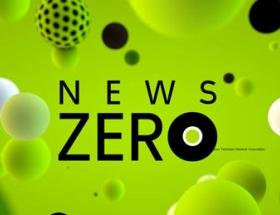 日テレ選挙特番「ZERO×選挙 2014」、キャスターに嵐・櫻井翔とNEWS・小山慶一郎を起用