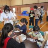 『児童館で遊ぼう会(11/14)』の画像
