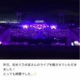 『【乃木坂46】宮脇咲良『昨日、初めて乃木坂さんのライブを観させていただきました!』』の画像