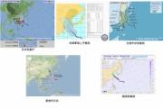韓国のクリスチャンの祈りが天を付き、日本は太平洋に沈むであろう→台風韓国へ直撃