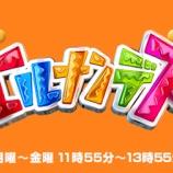 『【乃木坂46】お!!!この組み合わせは珍しいな!!!!!!』の画像