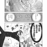 『【FF14まんが】新生エロッテさん 第22話「おどりこたち」』の画像