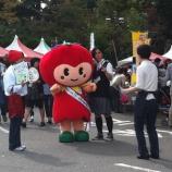 『戸田市商工祭で「地域通貨deお仕事体験隊」開催』の画像