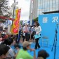 2012年 第39回藤沢市民まつり その2(新垣里沙・一日藤沢警察署長委嘱式)