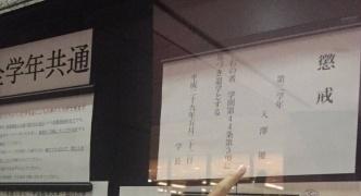 【芸能】<現役モデルの入澤優>日本歯科大学を退学「芸能界入りたくて大学中退しました」