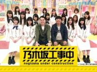 【緊急調査】どのメンバーが出席しメインになれば乃木坂工事中を見るモチベーションが上がるのか?