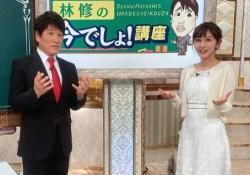 【朗報】斎藤ちはる、「林修の今でしょ!講座」MC抜擢キタ――(゚∀゚)――!!