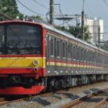 『さらば4両6ドア!!205系武蔵野線M51編成、組成変更&12連復帰』の画像