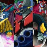 『4/18発売「超合金魂 GX-XX01 D.C.シリーズ対応 XX計画ひみつ超兵器セット01」描き下ろしピクチャーストーリーの一部を大公開!』の画像