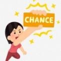 【チャンス?】かんぽ生命が時価総額初の1兆円割れで配当利回りがお得に