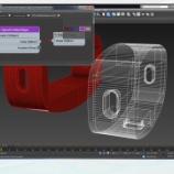 『3dsMax 2016 Extension 2の機能概要』の画像
