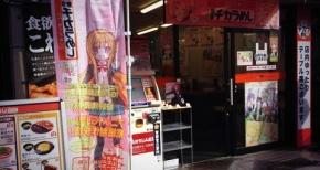 【画像あり】GJ部とのコラボで東京チカラめしが大盛況!並びすぎwwww