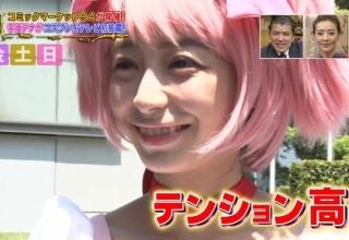 【速報】宇垣アナがまどまぎのコスプレしてコミケで撮影会してた件wwwwwwwwww