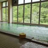 『桃太郎温泉一湯館で源泉掛け流しの湯を楽しみ #ネトウヨ安寧』の画像