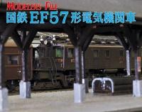 『月刊とれいん No.487 2015年7月号』の画像