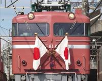 『月刊とれいん No.528 2018年12月号』の画像
